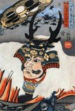 Takeda Shingen (December 1, 1521 – May 13, 1573), of Kai Province, was a preeminent daimyo in feudal Japan with exceptional military prestige in the late stage of the Sengoku period.